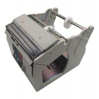 Buy cheap Automatic Label Cutting Electric Label Dispenser Stripping Machine Stainless Steel 250mm product