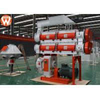Buy cheap Yield 10T/H Feed Pellet Production Line With Oil Addition System Double Shaft Paddle Mixer product