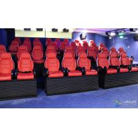 Buy cheap Aesthetic Appearance 5D Cinema Theatre With Safety Belt And 3D Glasses For Amusement Park product