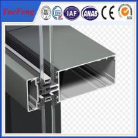 Buy cheap New! china construction aluminum extrusion, curtain wall aluminium profiles product