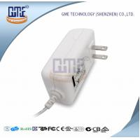 Buy cheap AC DC 12V 2A Power Adapter , US Overseas Plug Adapters CEC Level VI product