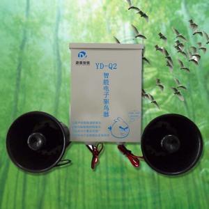 mosquito sound repellent images - mosquito sound repellent