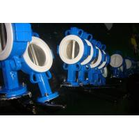 Buy cheap Triple Offset Indicating Butterfly Valve / 6 Victaulic Butterfly Valve from wholesalers
