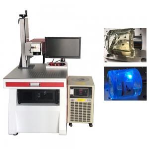 Buy cheap Crystal Laser Marking Engraving Machine / Uv Laser Engraver For Glass Ceramics Jade product