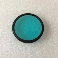 Buy cheap 49mm IR Cut Filter QB21 BG38 Blue Optical Glass Used for camera color correction to eliminate the red light product