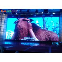 Buy cheap SMD2121 HD Indoor Rental LED Display P4 , Led Video Wall Rental 1600 nits product