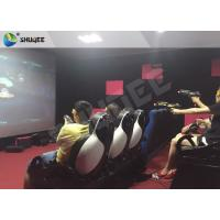 Buy cheap Amazing Design 7D Movie Theater With 12 Special Effects / Shooting Game product