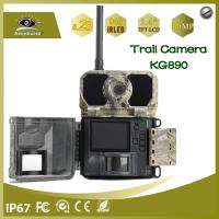 Buy cheap 16MP 1080P hd digital video camera for hunting mms 3G trail camera from wholesalers