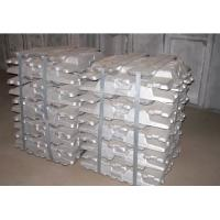 Buy cheap Zinc ingot,metal ingot product