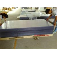 Buy cheap 120x240cm PS rigid sheet 30LPI lens for Inkjet Printing 3D lenticular billboard printing and large size 3d print product