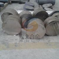 Buy cheap 254SMO austenitic stainless  steel plate, sheet, strip, pipe, tube(UNS S31254) product