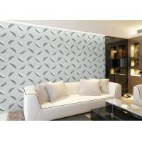 Buy cheap Living Room Polished 3D Wall Board product
