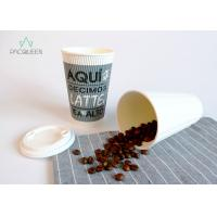 Buy cheap Leak Protection Sleeveless Ripple Paper Cups For Hot Drinks Eco Friendly product