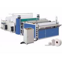 Buy cheap Durable Slitting Machine Plate Thickness 0.2-2.0mm Plate Width 100-400mm product