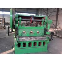 Buy cheap Full Automatic Expanded Metal Mesh Machine JQ25-6.3 1.0 Mm Thickness product