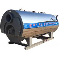 Buy cheap Oil & Gas Fired Industrial 4 Ton Steam Boiler price for rubber industry product