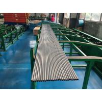Buy cheap Steel Bar Quality Control Inspection Services Real Time Feedback For Internation from wholesalers