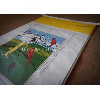 Buy cheap Recyclable Woven Polypropylene Feed Bags Waterproof Customized 25kg / 50kg product