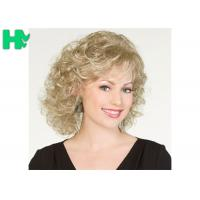 Buy cheap 30CM Short Wave Party Synthetic Hair Wigs Blond Cosplay Hair Wigs product