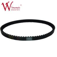 Buy cheap High Grade V Belt Rubber Material Type For Scooter & Motorcycle Engine from wholesalers