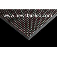 Buy cheap P20 DIP346 RGB LED Display , Waterproof Outdoor Full Color LED Screen product