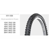 Buy cheap 12x1.75/2.125 16x1.75/2.125 24x1.95/2.125 kid bike MTB bicycle tires product