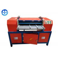 Buy cheap Environmetal Radiator Recycling Machine 3 Kw +4 Kw For Separating Air Condition Radiator product