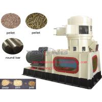 Buy cheap wood pellet machine product