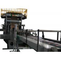 Buy cheap 2 Color Printing Chemical Kraft Paper Bag Production Machine and Equirtment Double Valve Type product