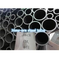 Buy cheap Round Precision Steel Cylinder Pipe GB/T 24187 Cold Drawn For Evaporator product