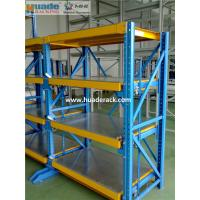 Buy cheap Heavy Duty Drawer Mold Racking Storage System, Hoist Crane mould shelves, Slide from wholesalers