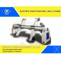 Buy cheap Semi - Automatic Electric Shaftless Mill Roll Stand Packaging Line 5KW from wholesalers