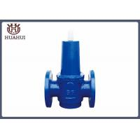 China Regulating Water Pressure Reducing Valve 2 - 12 Brass Seat For Water System on sale