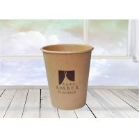 China Customizable Food Safe Paper Cup Of Coffee For Packaging / Household on sale