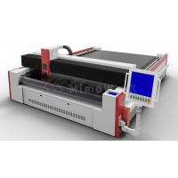 Buy cheap Gear & Rack Driven Laser Cutting Machine MIMO – Inspire 250 product