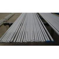 Buy cheap TP304H Stainless Steel Seamless Pipe 1'' - 20'' For Fluid Transfer Boiler A312 product