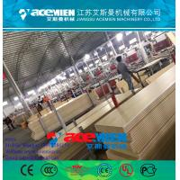 Buy cheap pvc decorative and laminated wall panel production machine product