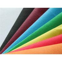 Breathable PP Non Woven Fabric 100% Polypropylene Material With Good Tensile Strength
