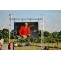 Buy cheap SMD P5 Outdoor Full Color Rental LED Screen LED Digital Display product