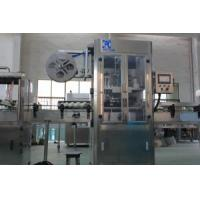 Buy cheap Reliable Machinery Sleeve Shrink Labeling Machine (SPC-150B) product