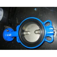 Buy cheap Grooved Rubber Seated Butterfly Valves For Medium Flow Cuting Off from wholesalers