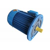 Buy cheap Potable IEC Standard Motor Three Phase 7.5kw Y-160m-4 Y Series Low Noises product