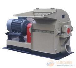 Buy cheap PE PP PVC LLDPE Plastic Pulverizer Grinding Machine , Milling Machine 60kg - 220kg / h product