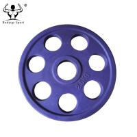 Buy cheap Low Bounce 1.25-25kg Rubber Weight Plates With 7 Grip Holes Large Safety Factor product