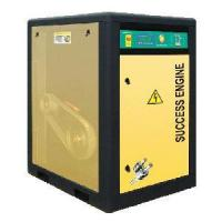Buy cheap 45kW 60HP Variable Speed Drive Rotary Screw Air Compressor (SE45A-/VSD) product