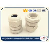 Buy cheap M16 Ip68 Waterproof Nylon Plasticcable Gland For Unarmoured Cable 4-8mm Dia product