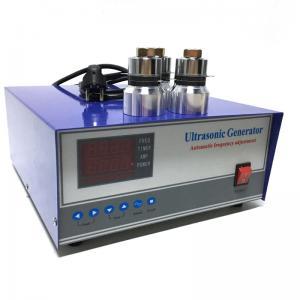Buy cheap Vibrator Cleaning Machine Digital Ultrasonic Generator 28khz/40khz/80khz 300 from wholesalers