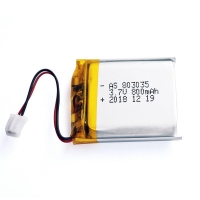 Buy cheap 800mAh 3.7 V Lithium Polymer Battery Within 1C Rate product