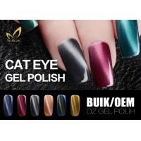 Buy cheap Smooth Natural Gel Nail Polish , Cat Eye Magnetic Nail Polish For Nail Salon product