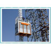 Buy cheap SC200GD Building Material Hoist / Hoisting Equipment In Construction product